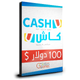 CASHU $100