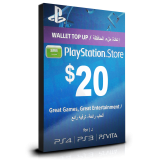 PlayStation Card $20 KSA