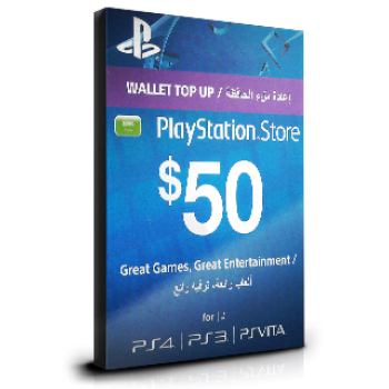 PlayStation Card $50 KSA
