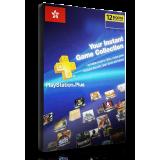 PlayStation Plus 12 Months Hong Kong