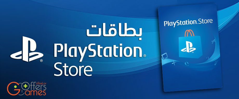 Playstation-Card
