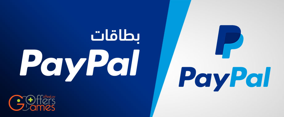 PayPal-Money