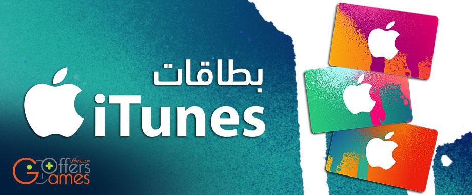 iTunes-Card