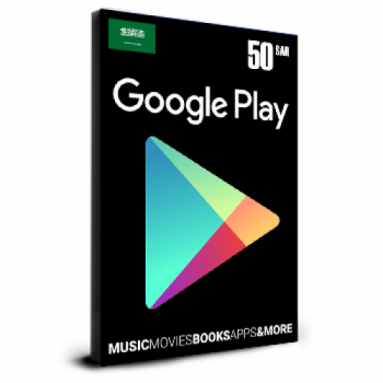 Google Play 50 SR