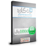 OneCard 1000 SR
