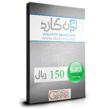 OneCard 150 SR