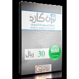 OneCard 30 SR