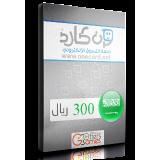 OneCard 300 SR