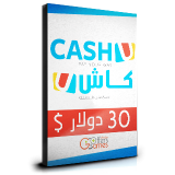 CASHU $30