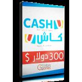 CASHU $300