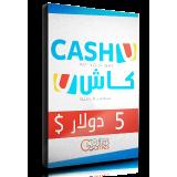 CASHU $5