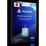 PlayStation Card ¥1000 JP