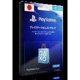 PlayStation Card ¥10000 JP