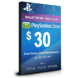 PlayStation Card $30 KSA
