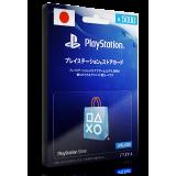 PlayStation Card ¥5000 JP