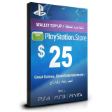 PlayStation Card $25 KSA