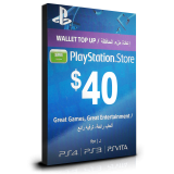 PlayStation Card $40 KSA