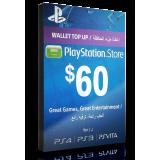 PlayStation Card $60 KSA