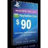 PlayStation Card $90 KSA