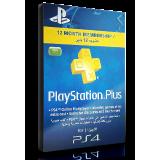 PlayStation Plus 12 Months KSA