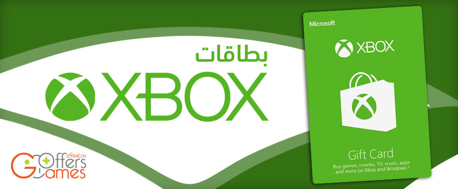 xBox-Card